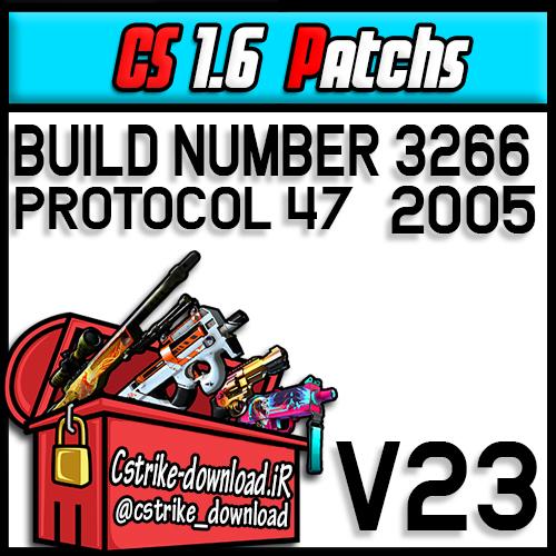 دانلود پچ v23 بیلد نامبر 3266 برای کانتر 1.6