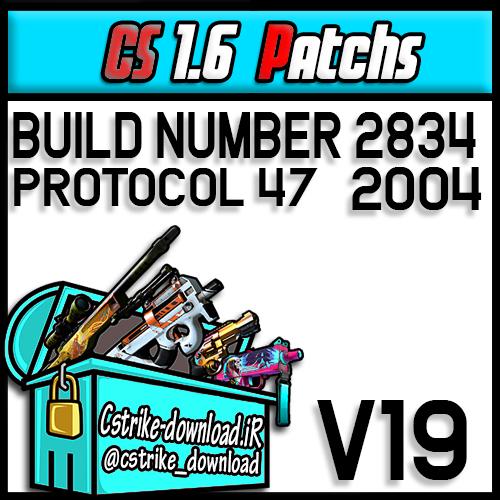 دانلود پچ v19 بیلد نامبر 2834 برای کانتر استرایک 1.6