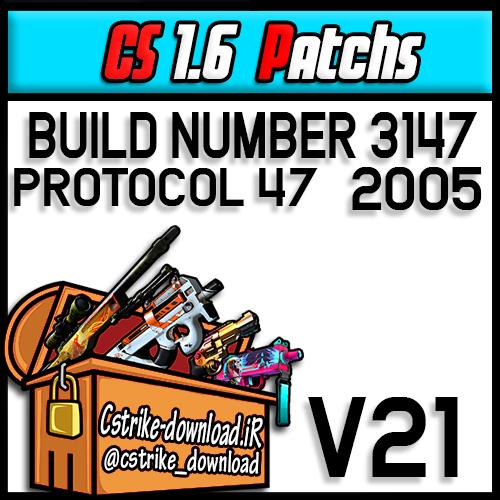 دانلود پچ V21 بیلد نامبر 3147 برای کانتر 1.6