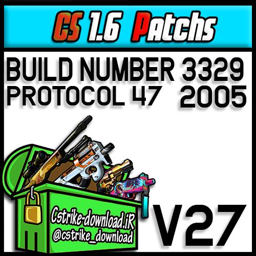 دانلود پچ v27 بیلد نامبر 3329 برای کانتر استرایک 1.6