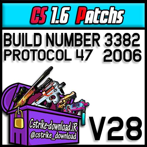 دانلود پچ V28 بیلد نامبر 3382 برای کانتر استرایک 1.6