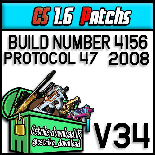 دانلود پچ V34 بیلد نامبر 4156 برای کانتر استرایک 1.6