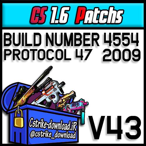 دانلود پچ V43 بیلد نامبر 4554 برای کانتر استرایک 1.6
