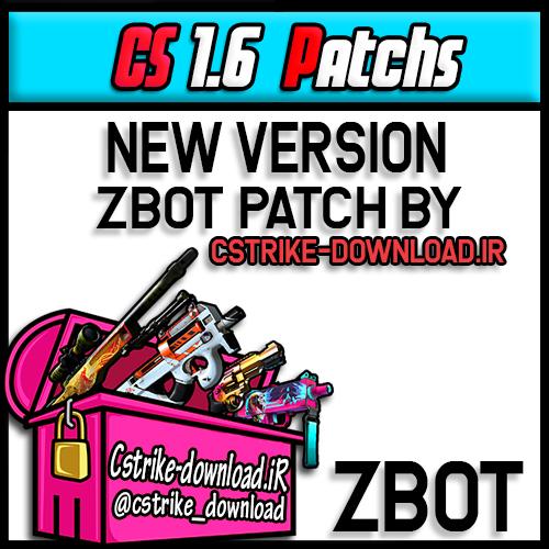 دانلود پچ آفلاین ZboT برای کانتر استریک 1.6
