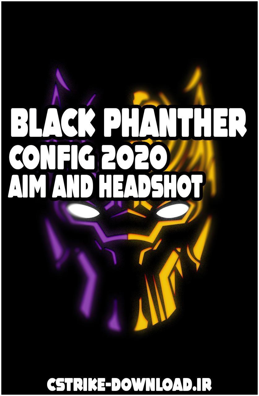 دانلود کانفیگ Black-panther - قدرت بسیار بالا در هدشات ( رایگان !! )