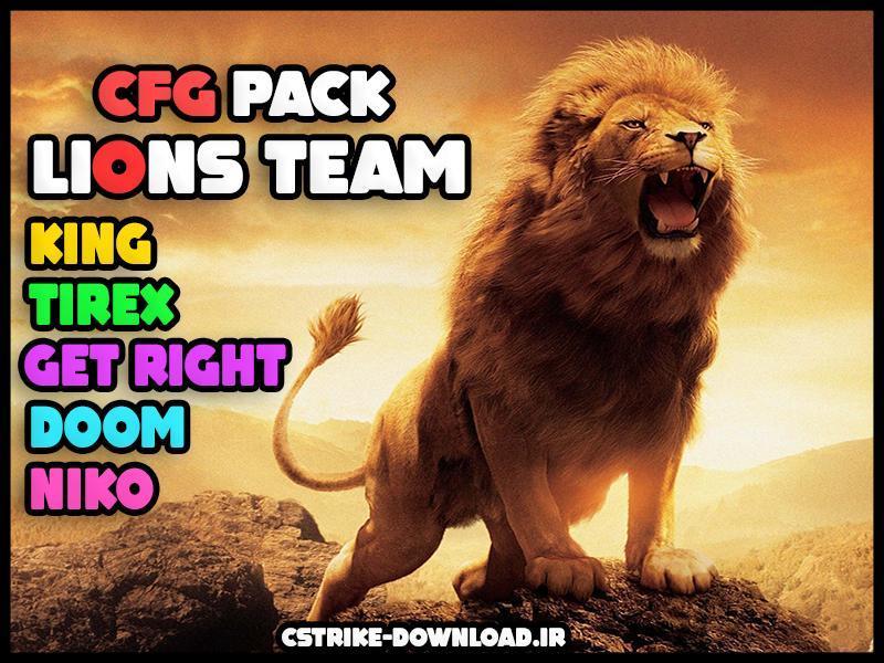 دانلود کانفیگ پک اورجینال و حرفه ای Lions  - ( رایگان ! )