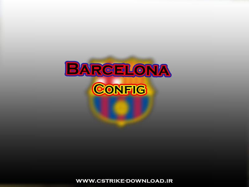 دانلود کانفیگ فیکس و قدرتمند Barcelona برای کانتر 1.6
