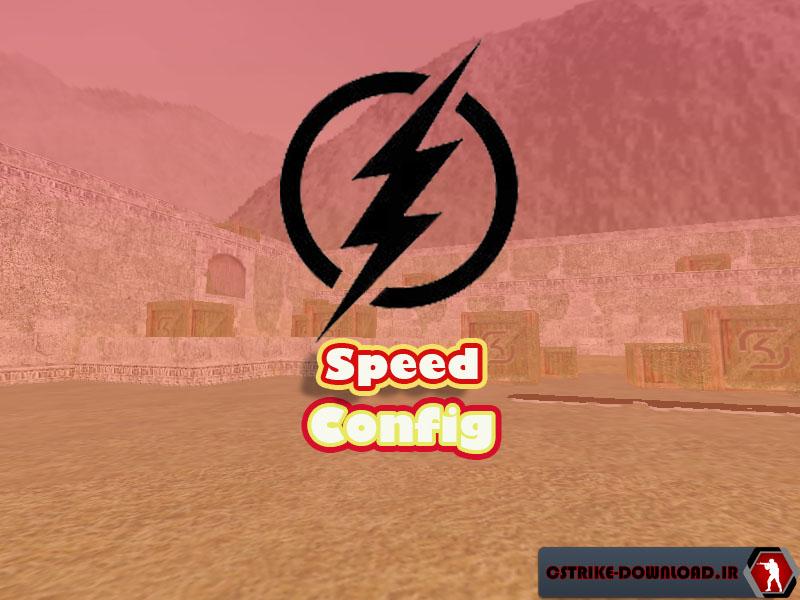 دانلود کانفیگ فیکس و قدرتمند Speed برای کانتر 1.6