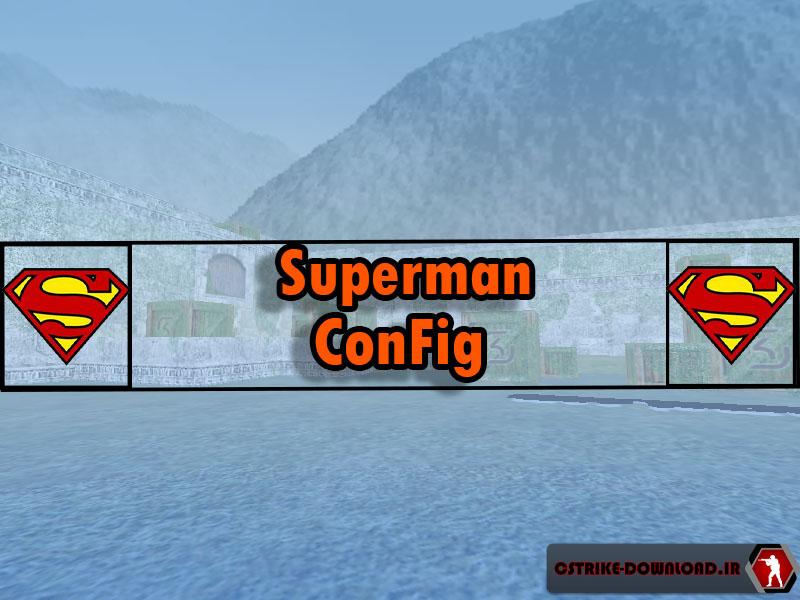 دانلود کانفیگ فیکس و قدرتمند Superman برای کانتر 1.6
