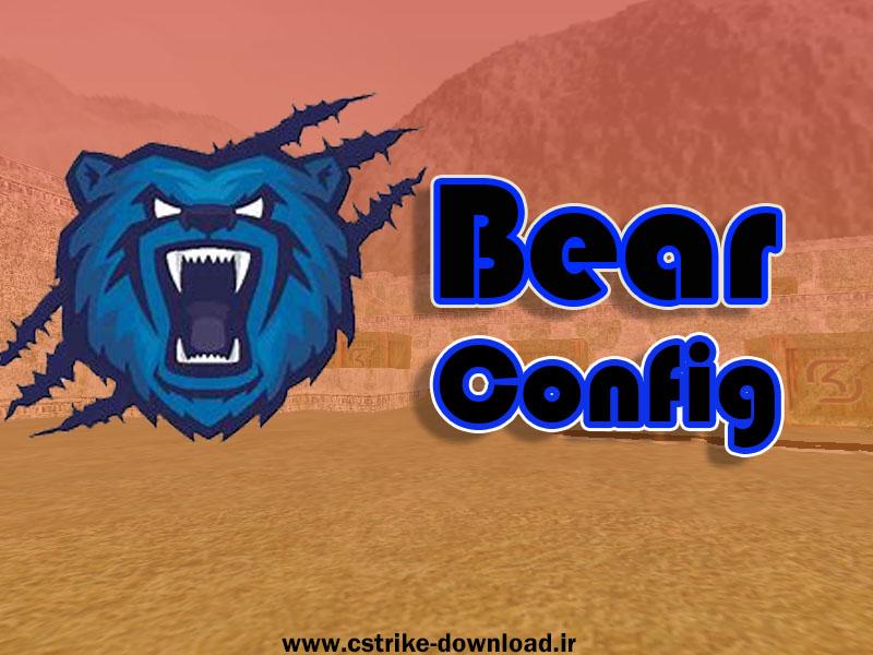 دانلود کانفیگ فیکس و قدرتمند Bear برای کانتر 1.6
