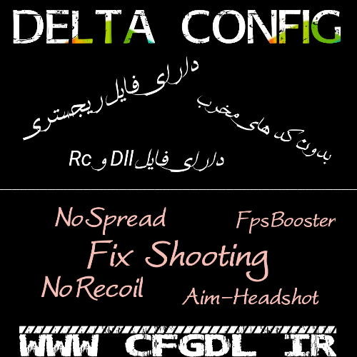 دانلود کانفیگ جدید DelTa برای cs 1.6